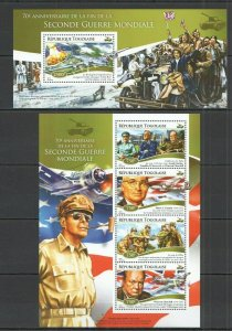 TG174 2015 TOGO MILITARY 70TH ANNIVERSARY END OF WORLD WAR 2 KB+BL MNH