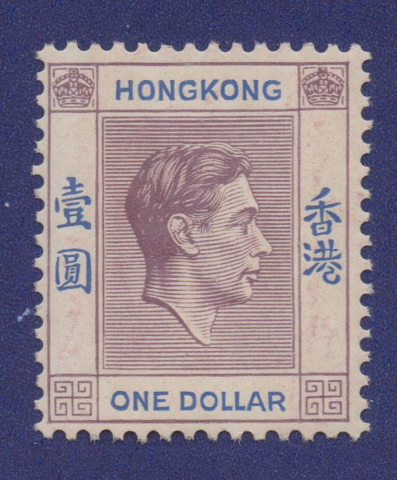 Hong Kong 1938 KGVI $1 Sc163 Lilac & Ultra Mint with Toned Gum