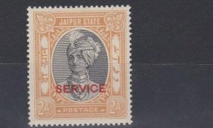 JAIPUR 1936 - 46          S G 026   2A  BLACK &  BUFF  OFFICIAL      MH