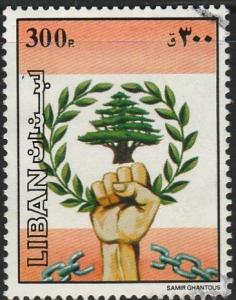 Lebanon, #487 Used From 1984