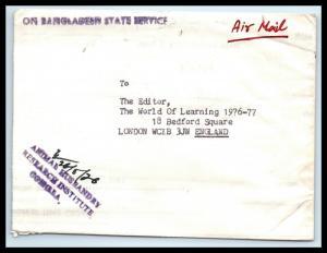GOLDPATH: BANGLADESH COVER 1976 _CV14_P22