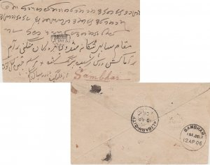 India Unfranked 1906 Aligarh City to Sambhar. Unpaid so rated hs Aligarh City...