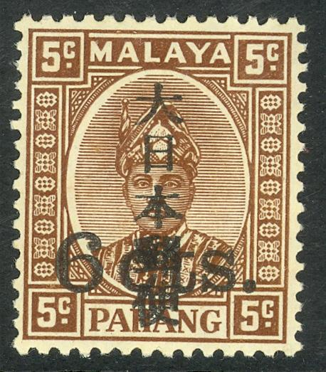 MALAYA PENANG JAPANESE OCCUPATION 1943 6c on 5c Brown Scott N20 MH