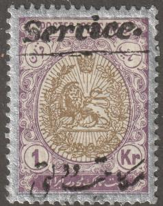 Persian Stamp, Scott# O-38, mint hinged, SERVICE, 1KR stamp, #V-100