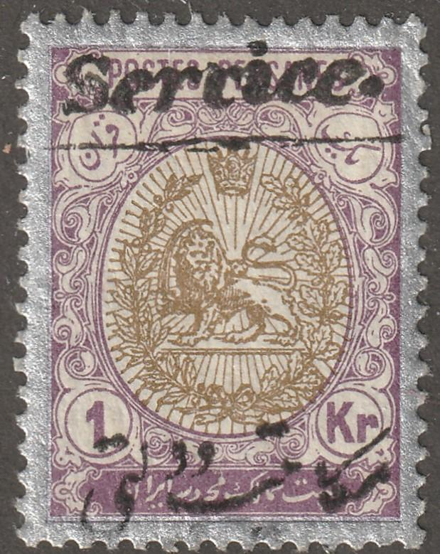 Persian Stamp, Scott# O-38, mint hinged, SERVICE, 1KR stamp, #V-100