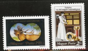HUNGARY Scott 2686-7 MNH**  stamps 1981