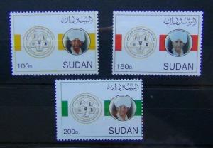 2002 Al - Zubair Prize for Innovation and Scientific Excellence set MNH