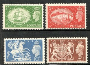1951 S.G: 509/512 - KING GEORGE VI - FESTIVAL HIGH VALUE SET - UNMOUNTED MINT