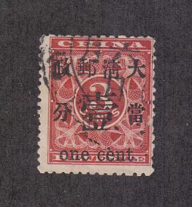 China Scott #78 Used