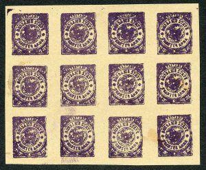 Bussahir 1/4a in Mauve Sheet of 12 Forgeries