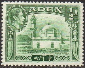 Aden 1939½a Aidrus Mosque, Crater MH