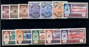 OMAN (Muscat) #122-33, Complete set, og, NH, VF, Scott $315.25