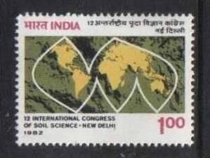 INDIA 1982 SCIENCE - SOIL CONGRESS, MAP, GLOBE Sc 951 MNH Inde Indien