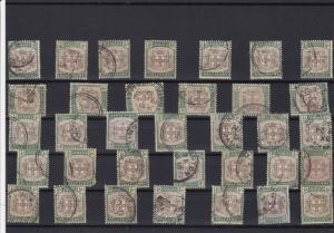 jamaica cancellations on used stamps ref r10958