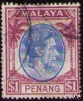 MALAYA PENANG Sc# 20 USED F King George VI KGVI
