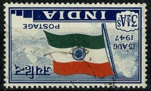 INDIA KG VI 1947 3 1/2a ORANGE, BLUE & GREEN SG302w VFU Wmk. w69 P.13.5 x 14 VGC
