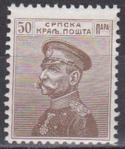 Serbia #122 MNH F-VF   (ST789L)
