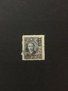China stamp, overprint 200000 dollars face vale, Genuine, RARE, List 1035