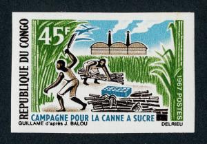 Congo PR 159 imperf MNH Sugar Cane Industry