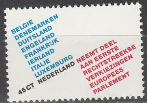 Netherlands #585 MNH (S1683)