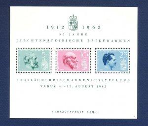 LIECHTENSTEIN - # 369 - VFMNH S/S - 50th Anniversary & Stamp Show  1962