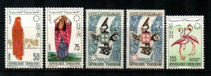 Tunisia #470-474  Mint  Scott $5.75