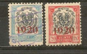 DOMINICAN REPUBLIC STAMPS VFU OVERPRINTED 1920 IN RED # CC1