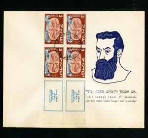 Israel #10 Block 4 Stamp Tied To Cachet Jerusalem Cover VF
