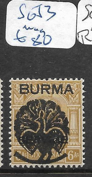 BURMA JAPANESE OCCUPATION  (P1803B) ON INDIA KGV SG J3  MOG