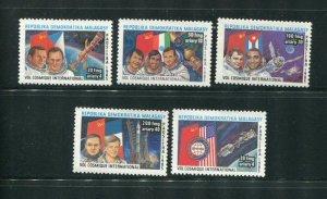 Madagascar (Malagasy Republic) #741-5 MNH