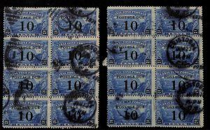 94952  - PANAMA Canal Zone - STAMPS - 1931 Postage Due REVENUE - 2 blocks of 8