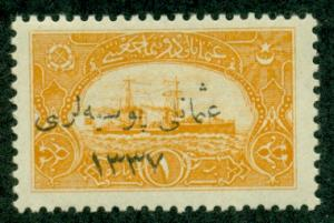 Turkey In Asia #59  Mint H  Scott $10.00