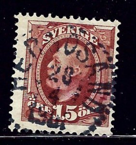 Sweden 59 Used 1896 issue    (ap1554)