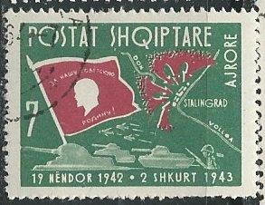 Albania    Scott # C67 - Used