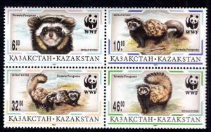 Kazakstan 174a Mammals MNH VF