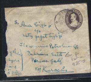PAKISTAN (P1203B)  1934 KGV 1A PSE TO BAHRAIN, ARRIVAL BACKSTAMP VERY NICE