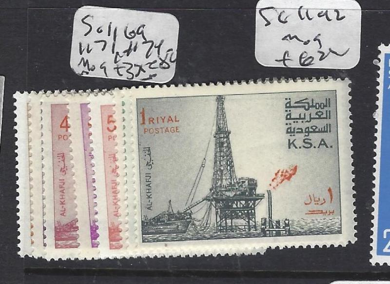 SAUDI ARABIA (PP0102B)  SG 1169, 1171, 1174-82   MOG