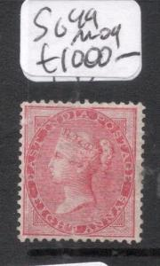India SG 49 SCARCE! MOG (4dkn)