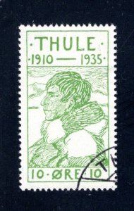 Greenland, Thule, #YV1,  Local Post, VF, Used, CV $12.00 ....2510260