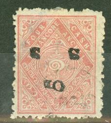India Travancore O5b used inverted overprint CV $120
