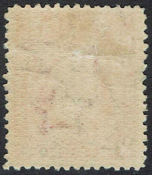 NEW ZEALAND 1909 KEVII 6D PERF 14