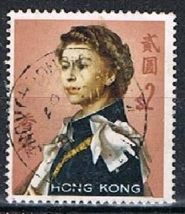 HONG KONG 151211 - 1962 QEII $2 definitive used single