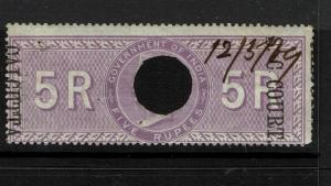 India 5R S.C. Court Calcutta, Used, BF# 48, Type B / Tiny Pinhole - S2019