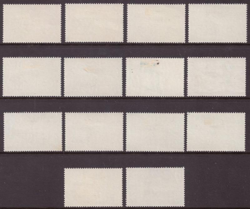 Lesotho 1971 Definitives Set of 14 SG 191-203 MH