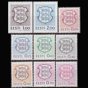 ESTONIA 1991 - Scott# 200-8 Natl.Arms Set of 9 NH