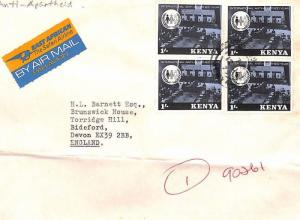 BR189 1979 KENYA Commercial EAST AFRICAN Airmail Cover *Anti-Apartheid* BLOCK
