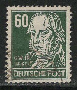 German Democratic Republic Scott # 133, used, var. wmk, exp h/s