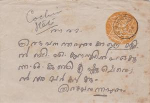 Indian States Cochin State Seal Envelope c1895 Domestic use.
