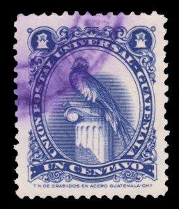 GUATEMALA STAMP 1954. SCOTT # 354. USED. # 3