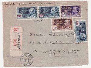 Letter French Equatorial Africa Lambarene stamp a black box for Makokou